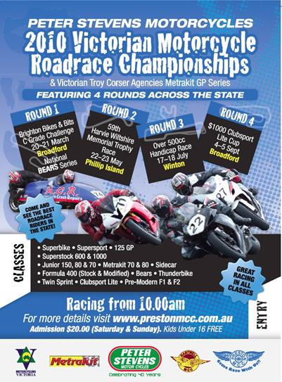 2010 Victorian Road Race Motorcycle Championships.