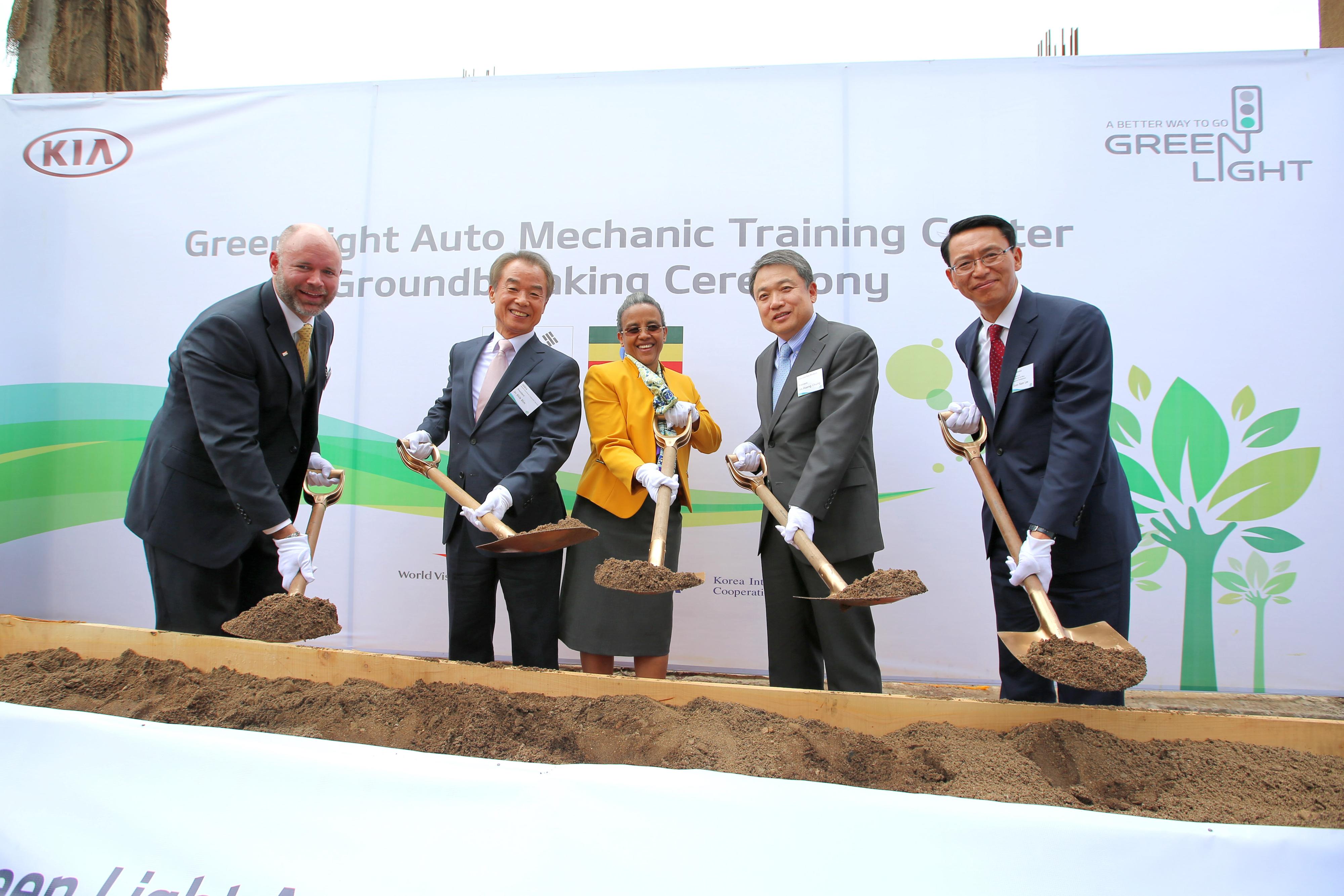 Kia Motors backs creation of community auto mechanic training centers in Ethiopia and Kenya
