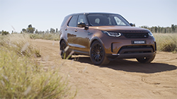 New Discovery is highly desirable with unrivalled capability and technology like no other...