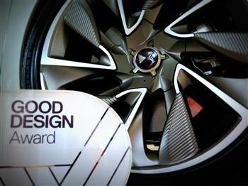 DS Automobiles Partnering In Good Design