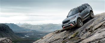 New Discovery SVX: Land Rover Reveals All-Terrain Champion At Frankfurt IAA