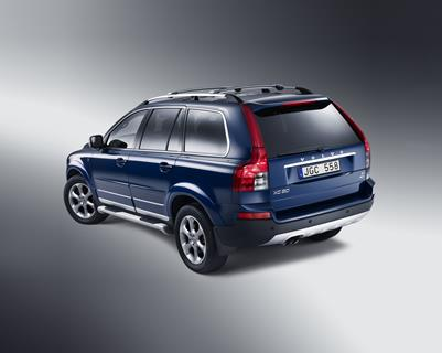 Limited edition Volvo Ocean Race XC90