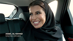 Female racing driver Aseel Al Hamad celebrated the end of the ban on women drivers with a lap of honour in a Jaguar F-TYPE.  Aseel, the first female board member of the Saudi Arabian Motor Federation, had never driven on a track in her home country before...