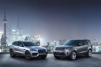 Jaguar Land Rover Confirms Technical Engineering Office In Hungary
