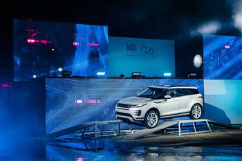 20MY Range Rover Evoque - Reveal