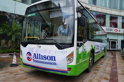 Allison Transmission FuelSense: Saving fuel and enhancing efficiency in China