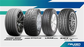 Falken Tyres Launches 2018 Products