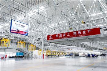 New Giga Factory for New GWM Ute