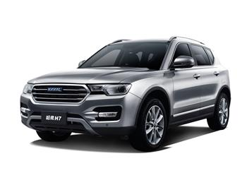 HAVAL unveils all-new H7 SUV at Beijing Auto Show