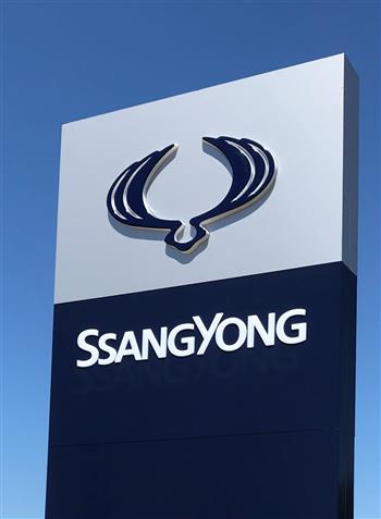 SsangYong signage