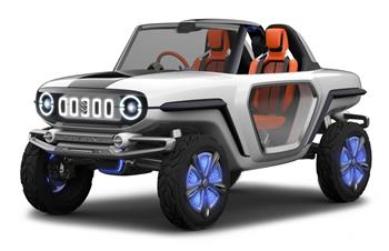 Suzuki Announces Exhibit for 45thTokyo Motor Show