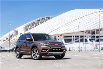 Haval Is On The Move
