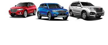 HAVAL Introduces 7 Year Unlimited Km Warranty
